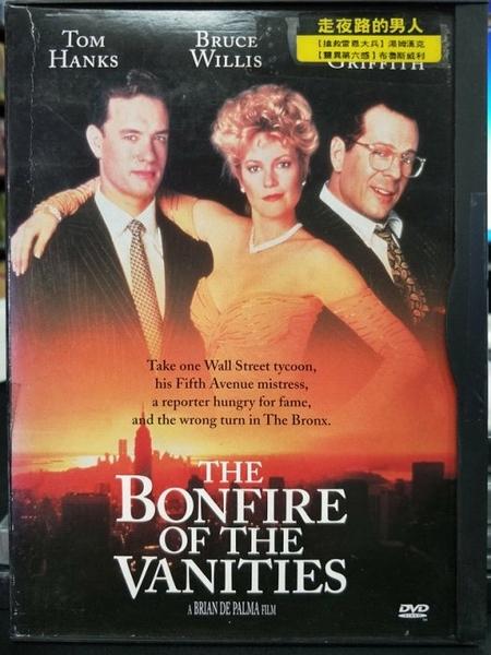 挖寶二手片-P28-006-正版DVD-電影【走夜路的男人】-湯姆漢克斯 布魯斯威利(直購價)經典片 海報是