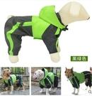 金毛狗狗連帽雨衣戶外裝
