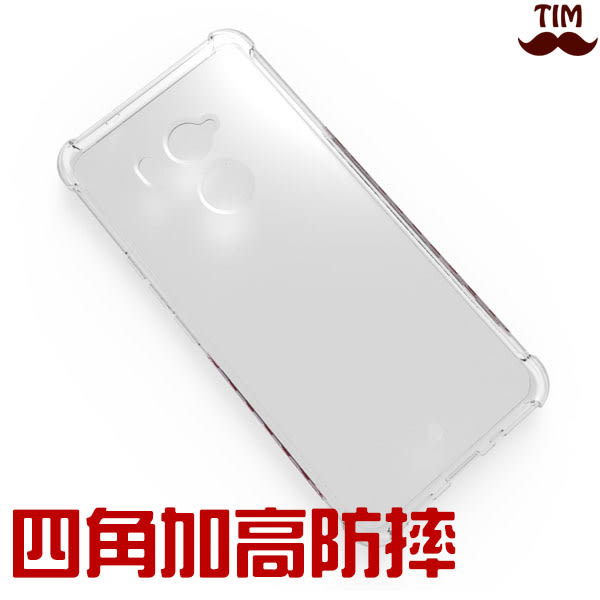HTC U11 Plus U Ultra Play 高透四角防摔 手機殼 保護殼 透明 加高防摔 透氣 防撞 防摔 保護套
