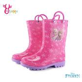 Frozen冰雪奇緣 中童 艾莎 安娜 迪士尼Disney 雨鞋 防水運動雨鞋 L7370#粉紅◆OSOME奧森鞋業