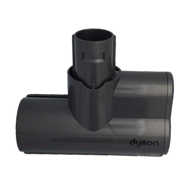 [玉山最低比價網] Dyson V6迷你電動吸頭 吸塵螨床墊吸頭 DC58 , Trigger DC58, DC59, DC61, DC62