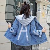 港風牛仔衣女裝新款秋季外套韓版寬鬆bf短款字母夾克 美斯特精品