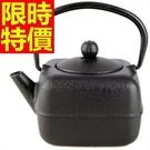 茶壺日本鐵壺必備送禮-品茗南部鐵器回甘水甘潤老鐵壺1款61i11【時尚巴黎】