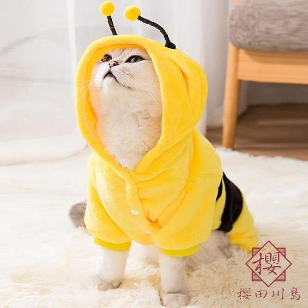 可愛小狗狗冬季貓咪小型幼犬寵物秋冬裝保暖搞笑四腳衣服【櫻田川島】