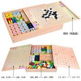 兒童玩具 飛行棋 跳棋木制多功能游戲棋五子棋象棋斗獸棋益智成人