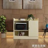 餐邊櫃現代簡約碗櫃簡易櫥櫃多功能組裝經濟型廚房櫃子儲物櫃帶門-享家生活館 IGO