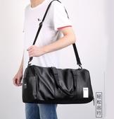 健身包旅行包行李運動手提商務單肩斜背包【聚寶屋】