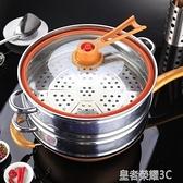 不鏽鋼蒸籠 蒸籠籠屜32公分加厚加高不銹鋼蒸格蒸籠蒸屜 多用鍋蒸鍋籠YTL 免運