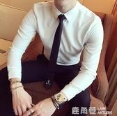 秋季韓版英倫男士潮流百搭長袖襯衫青年男裝時尚修身純色上班襯衣『快速出貨』