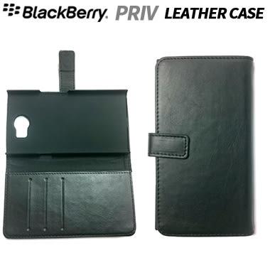 BLACKBERRY 黑莓 PRIV 進口高質感側翻式皮套 (可放信用卡)