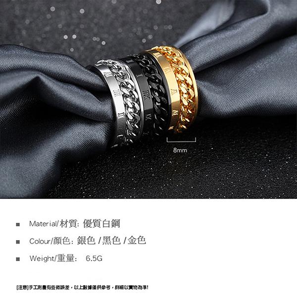 316L西德白鋼 中性戒指 鎖鏈造型 不生鏽抗過敏 設計單品 搭配 禮物推薦 單個價【BKS570】Z.MO鈦鋼屋