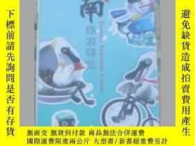 二手書博民逛書店罕見大臺南觀光地圖Y185807 臺南觀光局 出版1949