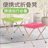 折叠椅 簡易便攜折疊凳子馬扎折疊椅子換鞋凳釣魚凳家用戶外火車小板凳子 原野部落