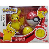 《 Pokemon 》寶可夢變形系列 - 皮卡丘 / JOYBUS玩具百貨