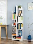 簡易書架落地創意簡約現代書櫃經濟型桌上置物架學生小書架省空間WY快速出貨 尾牙鉅惠