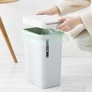 垃圾桶北歐手按垃圾桶有蓋家用衛生間客廳長方形翻蓋帶蓋廁所廚房按壓紓困振興