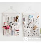 內衣襪子收納袋掛袋墻掛式宿舍神器衣柜懸掛式布藝置物掛墻收納袋
