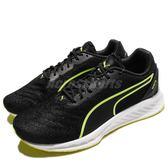 Puma 慢跑鞋 Ignite 3 Pwrcool Wns 黑 螢光黃 白底 穩定回彈中底 運動鞋 女鞋【PUMP306】 18945403