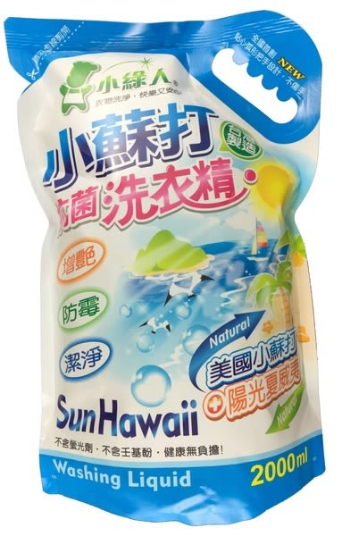 小綠人-小蘇打洗衣精補充包2000ml-陽光夏威夷【台安藥妝】