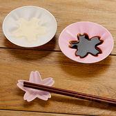 花朵醋碟醬料盤子筷托櫻花小碟子筷子架