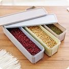 冰箱收納盒 冰箱塑料帶蓋日式面條食物保鮮盒廚房餐具雜糧掛面密封盒【快速出貨八折鉅惠】