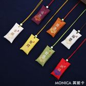新年掛件 中國風小號隨身中國結新年節日香包香囊胎毛發空袋汽車裝飾掛件 美斯特精品