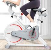 動感單車 家用跑步鍛煉健身車健身房器材腳踏室內運動自行車 DR24179【Rose中大尺碼】