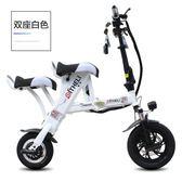 電瓶車成人可摺疊電動滑板車兩輪代步電動自行車便攜迷你型電動車  HM 范思蓮恩