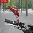 電動車改裝后視鏡摩托車反光鏡倒車鏡改裝配件個性后視鏡 快速出货