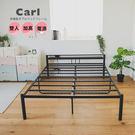 工業風 床 床架 雙人床架 加高床架【L0122】卡爾附插座加高雙人床架 完美主義