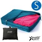 【Polarstar】雙層衣物收納袋『黑-S』P18732 戶外.旅行.旅遊.出國.清潔袋.旅行袋.收納袋
