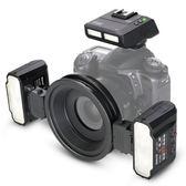 (第二代 ) Meike 美科 MK-MT24 II 微距攝影閃光燈 雙燈 環型閃光燈  (保固一年)  For Sony