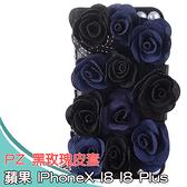 蘋果 IPhone7 I8 Plus I6S 手機皮套 皮套 插卡 磁扣 掛件 吊飾 韓系 黑玫瑰系列 PZ