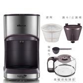 咖啡機家用全自動迷你小型滴漏式咖啡壺  創想數位DF