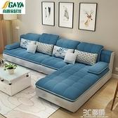 摺疊沙發床 轉角可拆洗布沙發大小戶型客廳整裝傢俱簡約現代布藝沙發組合 3C優購HM