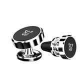 車載手機支架吸盤式汽車用磁性磁鐵放車上支撐磁吸導航車內多功能   LannaS