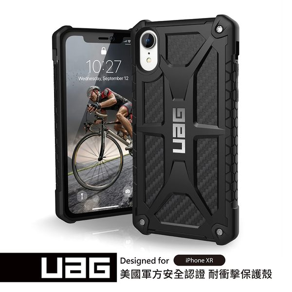 UAG iPhone XR 頂級耐衝擊保護殼-碳黑