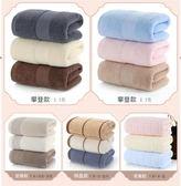 毛巾3條大毛巾純棉 加大加厚全棉洗臉面巾家用成人情侶柔軟吸水 伊莎公主