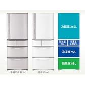 限區含配送+基本安裝*HITACHI 日立 483公升 五門電冰箱 RS49HJ