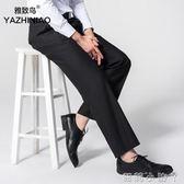 商務西褲男士西裝褲寬鬆正裝中青年免燙直筒休閒褲加大碼男裝褲子 蘿莉小腳ㄚ