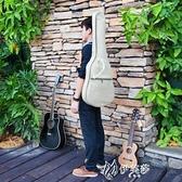 韓版時尚簡約34/36寸40/41寸加棉民謠吉他包雙肩加厚琴包防水 YYS【快速出貨】