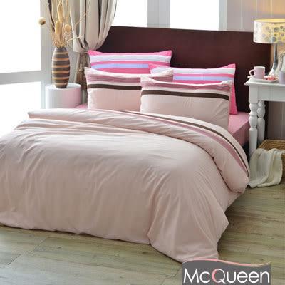 【McQueen‧麥皇后】《巴黎公寓》3M吸濕排汗雙人床包被套四件組(春裸寓)