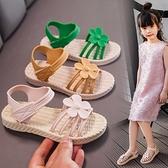 女童涼鞋夏季新款兒童時尚軟底公主鞋小女孩寶寶鞋子網紅潮款 艾瑞斯居家生活