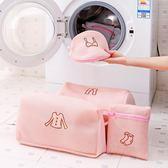 洗衣袋護洗袋細網組合套裝洗衣機內衣文胸專用洗衣服大號網袋網兜 伊衫風尚