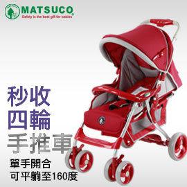 【ST209 紅】秒收四輪嬰幼兒手推車(單手即可開合)