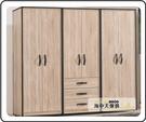 {{ 海中天休閒傢俱廣場 }} G-25 摩登時尚 衣櫥系列 539-B 溫蒂7.5尺橡木紋組合衣櫃