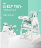 寶寶餐椅多功能嬰兒吃飯餐桌椅