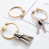 黑五好物節 簡約黃銅鑰匙扣金屬手工鑰匙鏈 男女飾品掛件鑰匙環鑰匙圈【onecity】