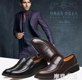 夏季男鞋爸爸鞋中老年男士商務正裝皮鞋男中年軟底防滑休閒鞋『摩登大道』