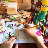 兒童禮物學畫畫工具寶寶涂鴉涂色填色描畫繪畫模板套裝 【格林世家】